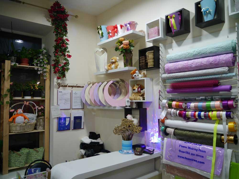 Магазин цветов в Новошахтинске
