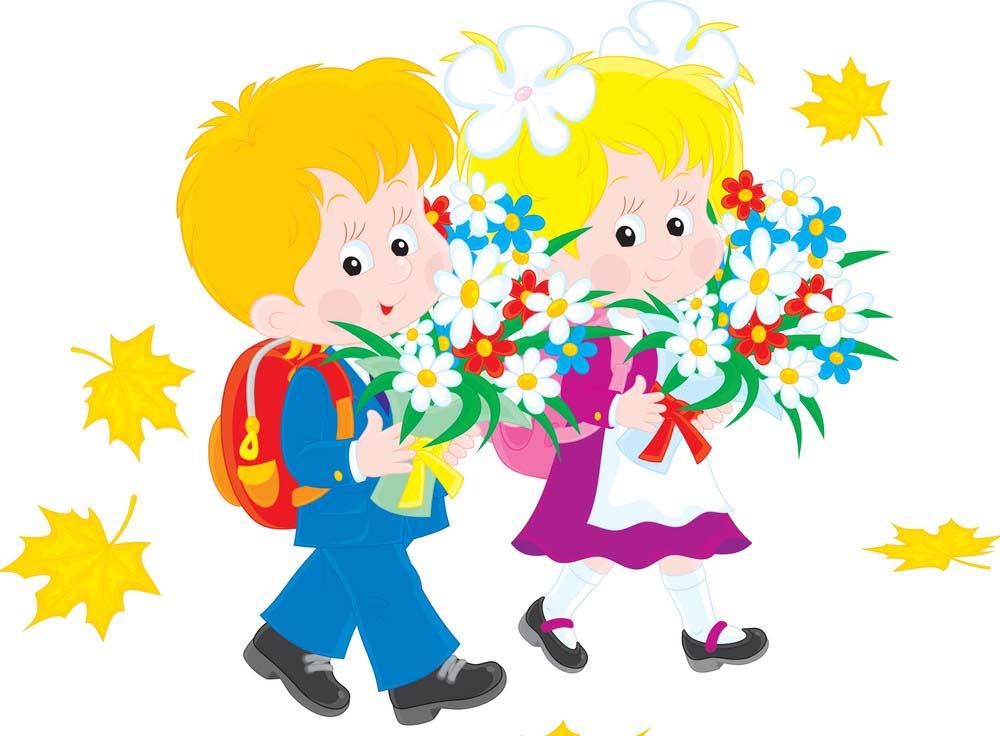 Цветы на 1 сентября в Новошахтинске